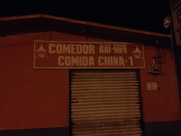 chinese-food-in-central-america